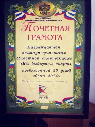 #АИСИ #Астрахань #Работа