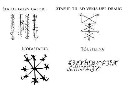 Символы древних скандинавов 67JtwEpLVr4