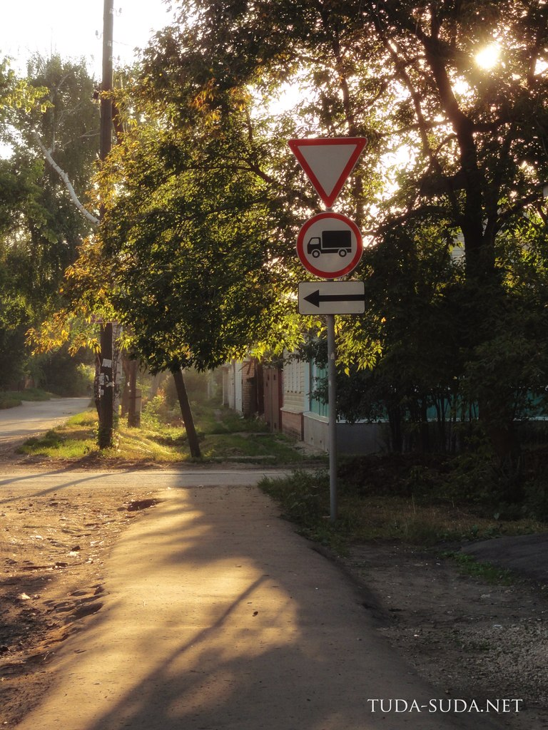 Тихие улочки Тамбова