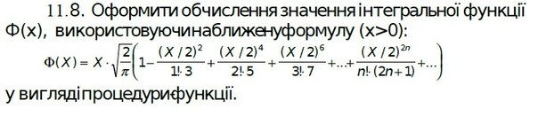 https://pp.vk.me/c616916/v616916676/4e7f/pzUey7UkKrY.jpg
