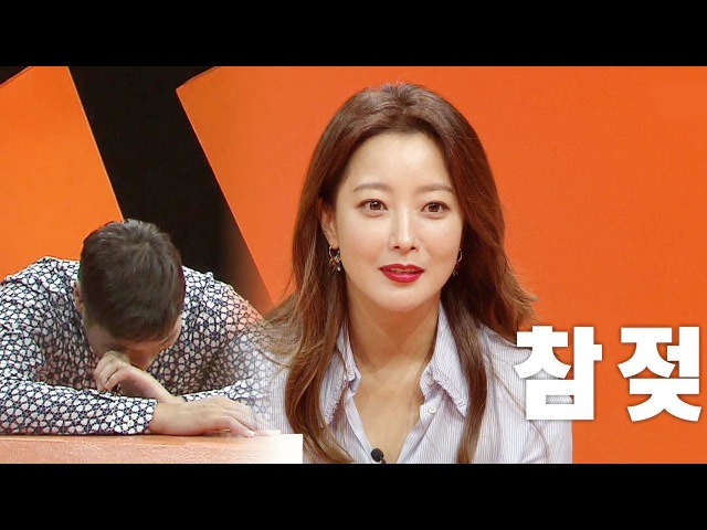 170806 Mom's Diary – My Ugly Duckling EP 48 Hee Seon cut 3