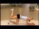 Тренировка за 10 минут (пресс, ноги, руки и другое)