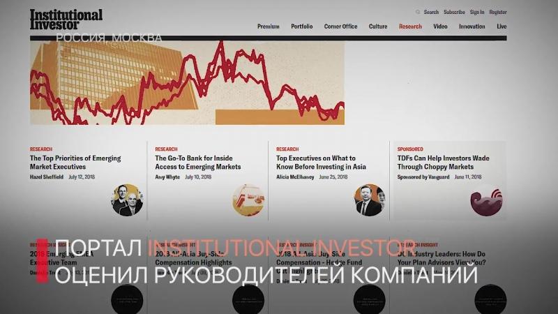 Сергей Иванов — лучший генеральный директор в горнодобывающем секторе!