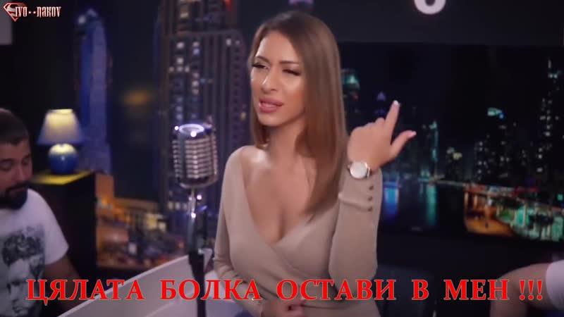 Андреа Ристович - По-лошо и от любовта