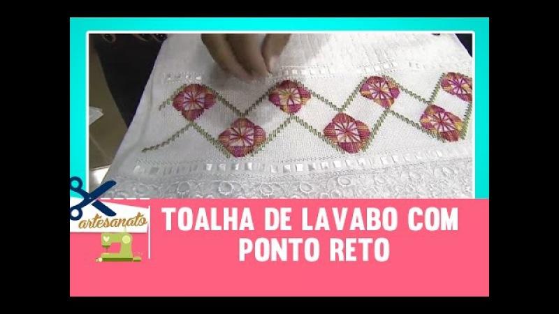 Toalha de lavabo com ponto reto - Vida Melhor - 15/05/2017