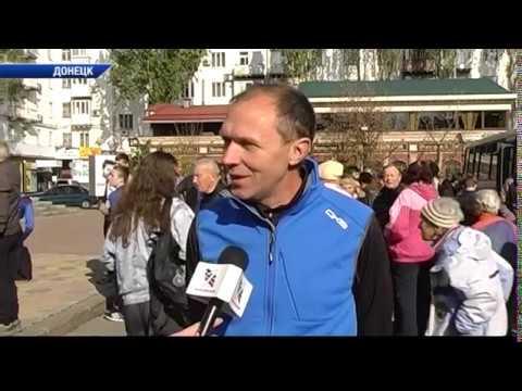 42-й легкоатлетический пробег Осень Донбасса