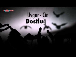 Тюркский язык - Уйгуры и Уйгурский Алфавит