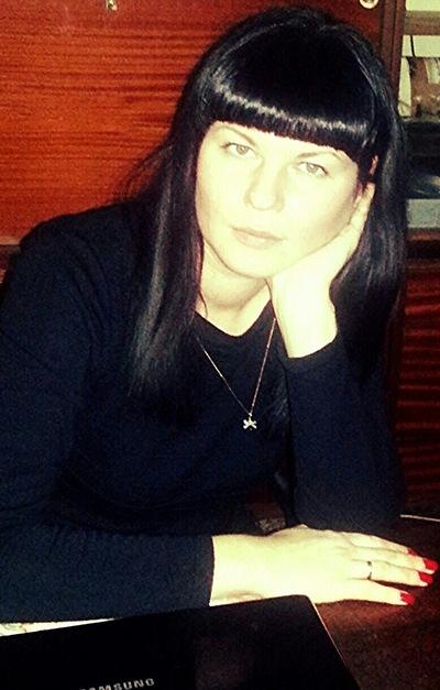 Юлия Пунагина, 29 мая 1993, Днепропетровск, id68317550