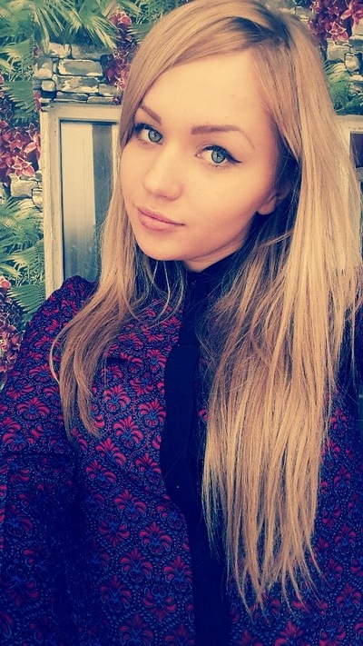 Анастасия Удалова, 14 марта , Сургут, id39918199