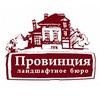 ландшафтное бюро ПРОВИНЦИЯ г. Смоленск