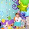 Детские праздники в Ярославле и области