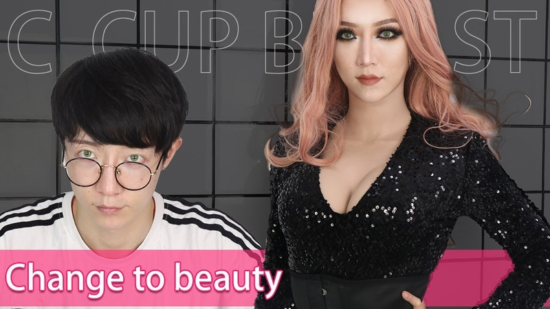 ROANYER│ Male female makeup trailer