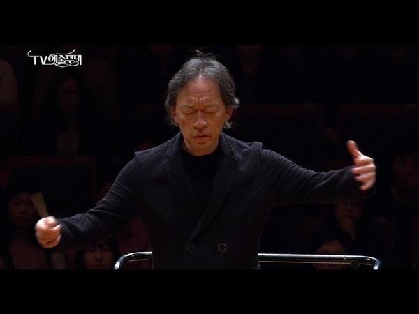 Brahms Symphony No 4 (Full Length) 정명훈 Chung Myung Whun Seoul Philharmonic Orchestra