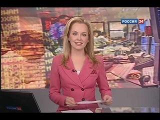 Ксения Демидова, новости экономики 16 марта 2011