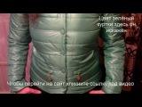 Товар из КитаяТовар из Китая с AliExpress #43 Куртка  женская  демисезонная