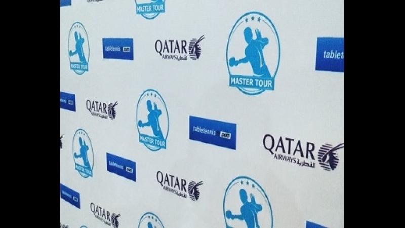 12 сентября состоится 62-й турнир по настольному теннису серии Мастер-Тур среди женщин в формате 7x7 ТТ