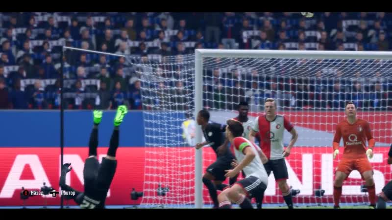 FIFA 19.ПЕРК УДАР НОЖНИЦАМИ.