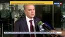 Новости на Россия 24 Антонов Москва надеется на прекращение дипломатического противостояния с США