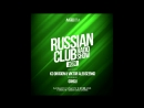 KD Division Viktor Alekseenko - Russian Club 039 (Special Guest Mix by GonSu)