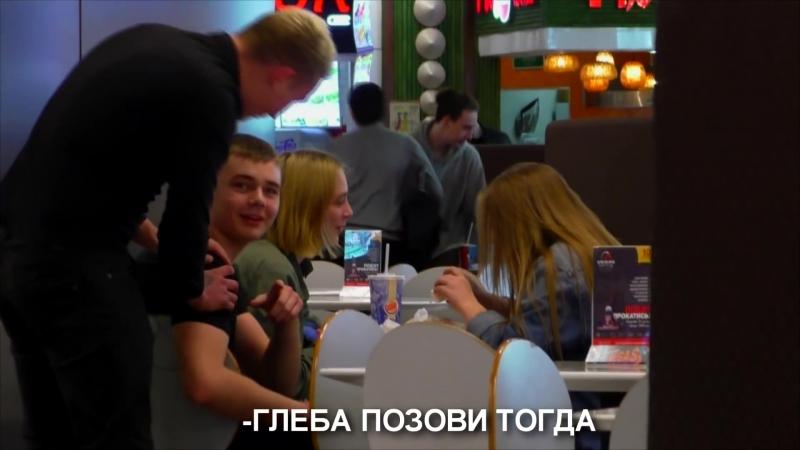 КУПИДОН _ ПРИНУДИТЕЛЬНЫЙ ПИКАП _ ПРАНК-uXLvZaoVwu0-137251