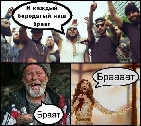Всяко - разно 135 )))