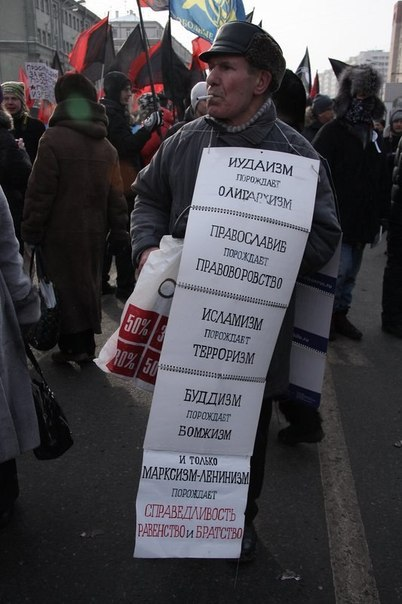 Атеистическое движение России: вопросы и проблемы OrOOOzoPtII