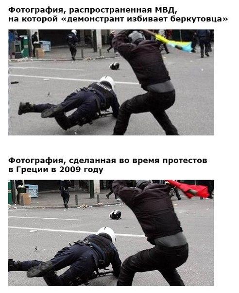 """Киевская власть отрицает, что просила """"Беркут"""" разогнать митингующих с Майдана, чтобы установить """"йолку"""" - Цензор.НЕТ 8225"""