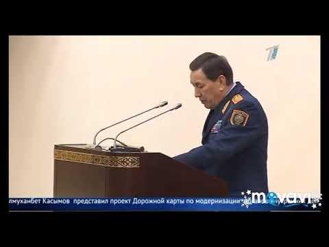 Полицейским РК поднимут зарплаты. Касымов о реформе МВД