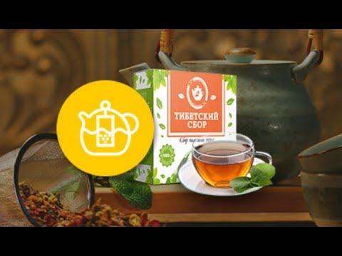 Лечение алкоголизма отзывы! - Тибетский сбор от алкоголизма! - YouTube