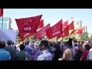 Митинг КПРФ против пенсионной реформы. Симферополь.
