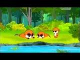 Юху и его друзья  5 серия  Младший сурикат   друг Чиву