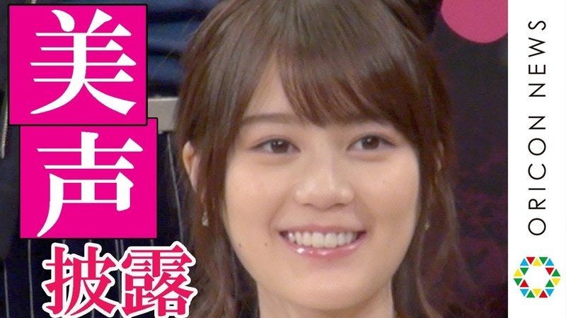 30 окт 2018 г 乃木坂46・生田絵梨花、美声を響かせる「ジュリエットを悔いなく 123