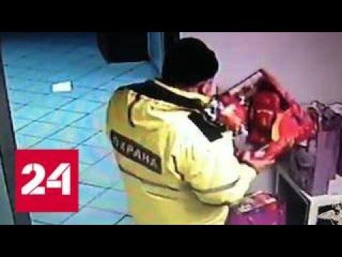 Охранники украли собранные для тяжелобольных детей игрушки Россия 24
