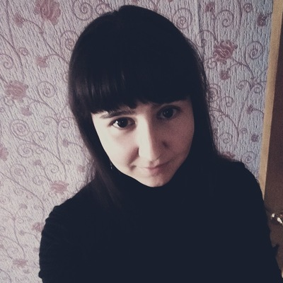 Таня Черемисина