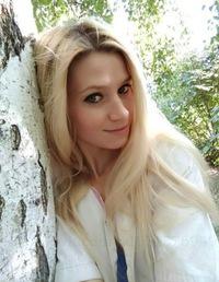 Станиславская Екатерина