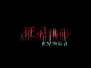 [HaronMedia.su] Код Призрака | Order Disigner - 1 эпизод (Dezer_Hell & Melani)