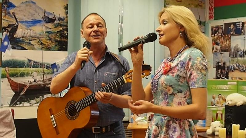 P5210085= дуэт- Лена Седова и бард Евгений Бобков = Ю.Визбор - Песня Полярных лётчиков -