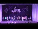 Хореографический турнир Аction in street dance образцового коллектива современного танца Action ч 4