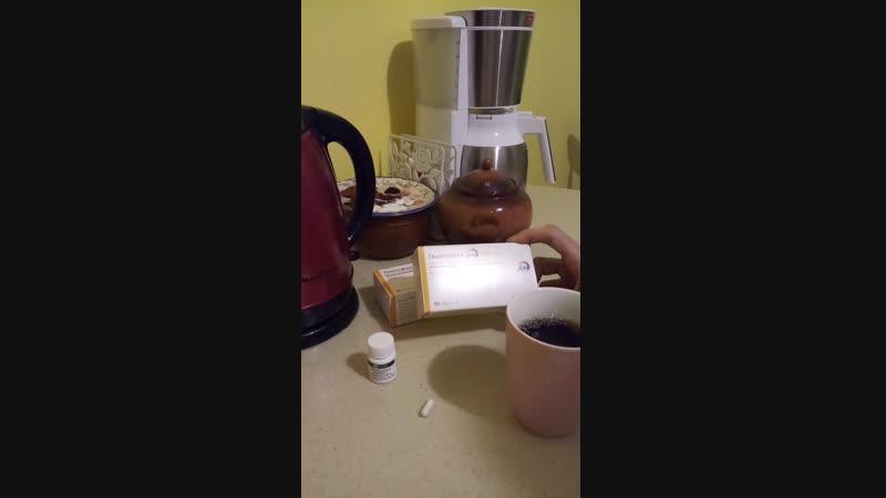метформин, литий, кофе и B3 - доступный биохакинг
