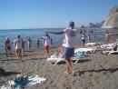 Активный отдых на пляже. Судак. Крым.