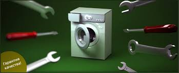 стиральная машина lg пермь эльдорадо