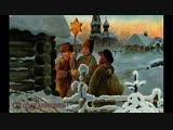 Алеша Пальцев Рождество