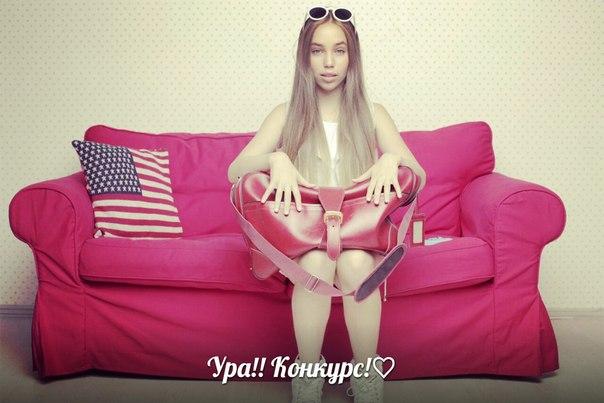 Лера дидковская из беременна