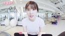 CeCi 스타에디터 에이핑크 초롱의 초롱뷰티 3탄 필라테스 영상