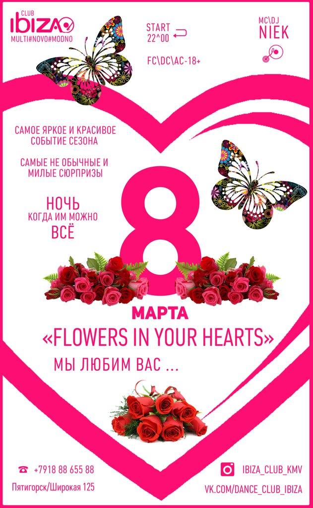 Афиша Пятигорск Ibiza CLUB - 8 марта- Flowers in your heart ...