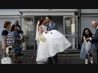 День бракосочетания Игоря и Дианы