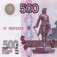 Деньги-В-Долг Липецк, 7 июня , Липецк, id217552747