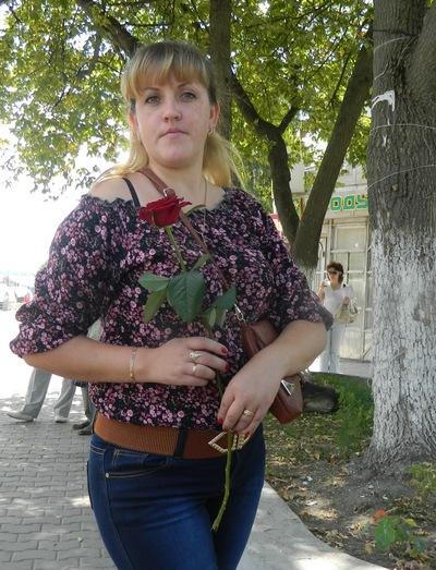 Анна Трапезникова, 11 февраля , Сергиев Посад, id142069355