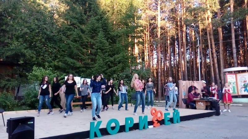 Корифей 2017 Клубный танец под кантри