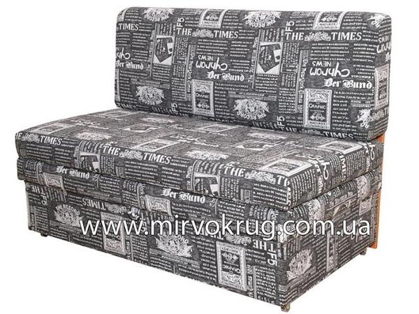 Маленький раскладной диван для кухни и комнаты